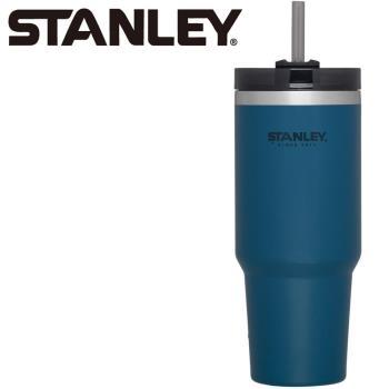 美國Stanley 冒險系列吸管隨手杯0.88L