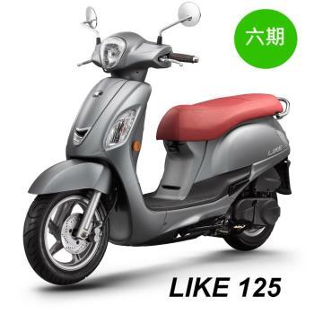 KYMCO 光陽 LIKE(萊克)125 歐洲特仕版(2018新車)六期環保 -12期