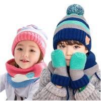 DF 童趣館 ~ 寶貝專屬兒童保暖毛帽手套脖圍3件組~共2色