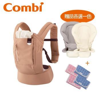 日本Combi Join 舒適減壓腰帶式背巾+新生兒內墊(顏色隨機)+和風紗口水巾護套(兩色可選)