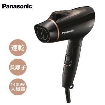 Panasonic 國際牌 負離子吹風機 EH-NE21-K