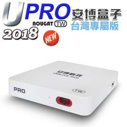 U-PRO安博盒子台灣版公司貨藍芽智慧電視盒I900