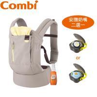 日本Combi Join 舒適減壓腰帶式背巾+睡眠輕薄型安撫奶嘴含盒+香茅噴液