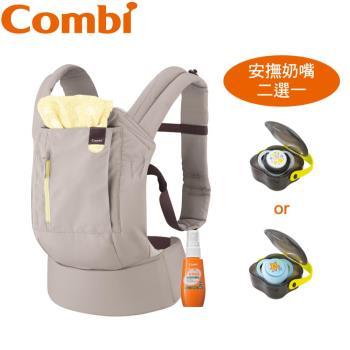 日本Combi Join 舒適減壓腰帶式背巾+睡眠輕薄型安撫奶嘴含盒(兩款可選)+和草極潤嬰兒香茅噴液60ml