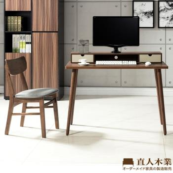 【日本直人木業】簡約生活收納書桌(3分鐘簡單組立四隻腳)-搭Hardwood北歐美學實木單椅