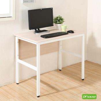 《DFhouse》頂楓90公分電腦辦公桌