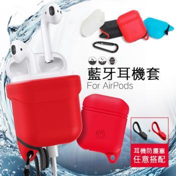 Apple AirPods 藍牙耳機盒保護套 (帶掛勾)
