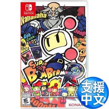 任天堂Switch 超級轟炸超人R - 日英文合版