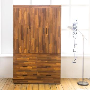 【時尚屋】[UF6]岩崎集成材耐磨4x7尺衣櫃UF6-4147免運費/免組裝/臥室系列/衣櫥