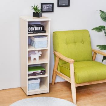 Birdie南亞塑鋼-1尺開放式五格收納置物櫃/隙縫櫃/鞋櫃(白橡色)