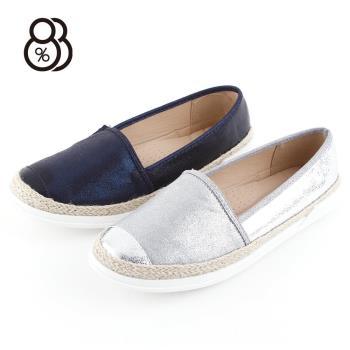 88% 韓版拼色珠光PU懶人鞋淺口休閒鞋平底圓頭漁夫鞋