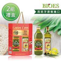囍瑞 特級橄欖油+萊瑞芥花油禮盒(1000ml - 禮盒裝2+2入-共2盒)