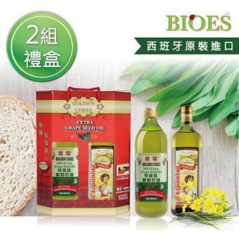 囍瑞 特級葡萄籽油+萊瑞芥花油禮盒組(1000ml - 禮盒裝2+2入-共2盒)