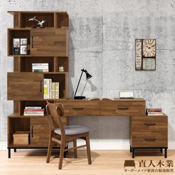 【日本直人木業】MAKE積層木L型可調整書桌