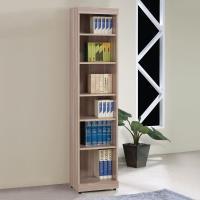 Homelike 亞柔1.3尺開放書櫃