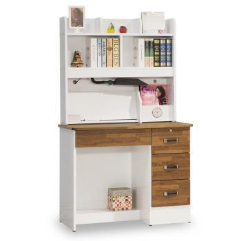 【時尚屋】[CV7]奧德莉雪白3尺書桌CV7-3-1免組裝/免運費/書桌