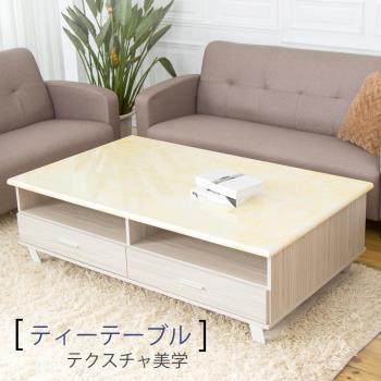 【時尚屋】[UF6]梅根白梣木5x3尺大茶几UF6-T111免組裝/免運費/茶几