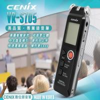 韓國原裝進口CENIX VR-S705 4G 錄音筆