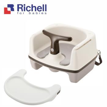 【日本RICHELL】雙向兩用椅 粉