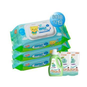 日本Combi 超純水大濕巾洗衣精組(80抽x12包+嬰兒三重去敏洗衣促銷組)