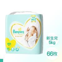 Pampers幫寶適尿布 一級幫 紙尿褲NB(66枚x4包/箱)