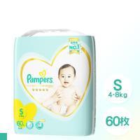 Pampers幫寶適尿布 一級幫 紙尿褲S(60枚x4包/箱)