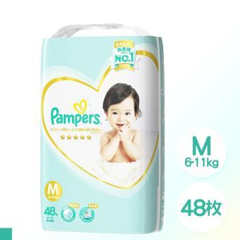 Pampers 一級幫 黏貼紙尿布 幫寶適 M號 48枚/包*4包