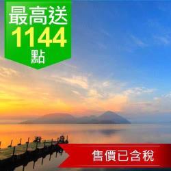 北海道洞爺湖小樽百萬夜景5日(含稅)旅遊