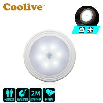 Coolive 好方便 LED 人體感應燈-白光