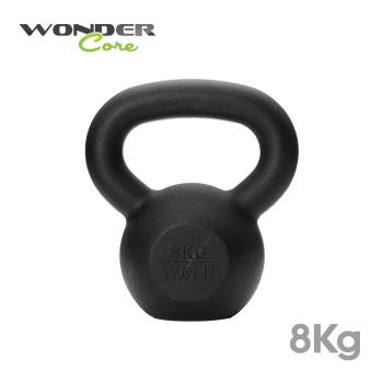 Wonder Core 鑄鐵壺鈴 (8kg)