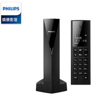 PHILIPS飛利浦無線電話M3501/M3501B