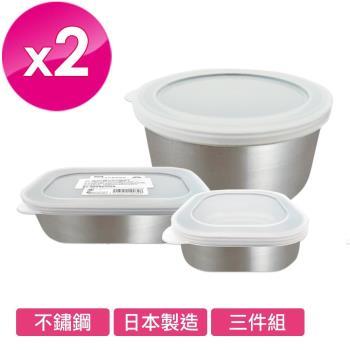 日本ECHO 不銹鋼深型保鮮盒x2+方型保鮮盒x2+長方型保鮮盒x2