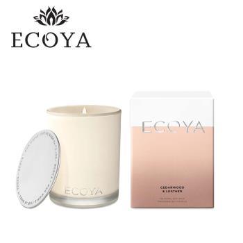 澳洲ECOYA 高雅香氛蠟燭-雪松皮革400g