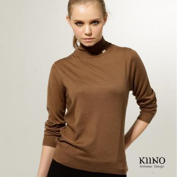【KIINO】高雅立領素色百搭針織上衣0192-1122