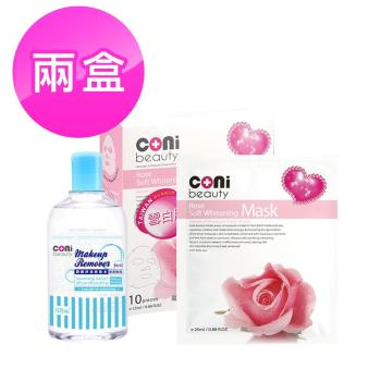 coni beauty 潤顏淨漾卸妝水-保濕專用500mlx1+玫瑰水嫩透白面膜10入(盒)x2