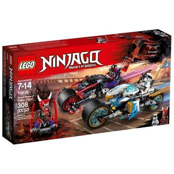【 樂高積木 LEGO 】《 LT70639 》NINJAGO 旋風忍者系列 - 蛇捷豹街頭大車拚