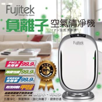 Fujitek富士電通負離子空氣清淨機FT-AP03