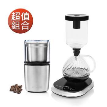 PRINCESS荷蘭公主電動虹吸式咖啡壺+不鏽鋼咖啡磨豆機246005+221041(組合)