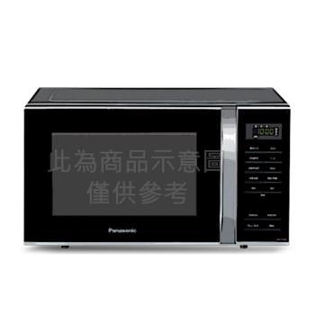 Panasonic 國際牌 25L微電腦微波爐 NN-ST34H