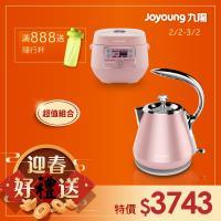 JOYOUNG九陽 星月壺K12-F3M(時尚粉)