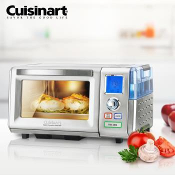Cuisinart 美膳雅 不鏽鋼蒸氣烤箱 CSO-300NTW
