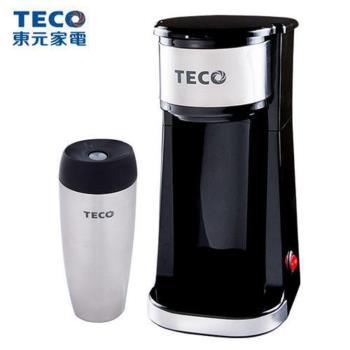 東元TECO 輕巧隨行咖啡機 XYFYF001