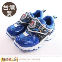 魔法Baby 男童鞋 台灣製機器戰士正版閃燈運動鞋~sa76346