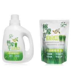 綺緣無患子檸檬草香全效洗衣精2kg(1瓶+7包)-型