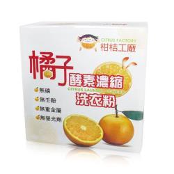 [綺緣無患子]橘子精油香氛洗衣霸700g*13盒(重量組)-網