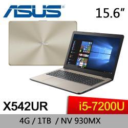 ASUS華碩 VivoBook 15 X542UR-0021C7200U   i5-7200 //1TB  5400轉/930MX 2G-霧面金