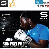 【海夫健康生活館】SOUL RUN FREE PRO HD 動鐵驅動 高清 無線 入耳式 運動 耳機