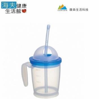 【康森 海夫】防嗆吸管式水杯 日本製