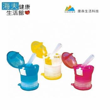 【康森 海夫】水瓶吸管組 日本製 (雙包裝)