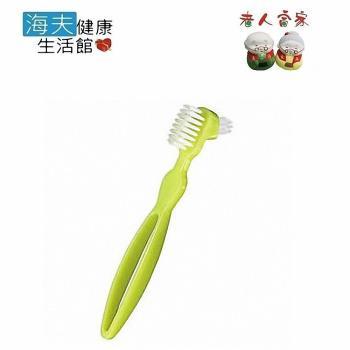 【老人當家 海夫】PIGEON貝親 假牙專用洗淨刷 (雙包裝)